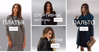 Империя Стиля - стильная женская одежда от производителя! - Облачный ... d9fd592b240