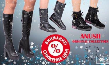 e7684c563 ... это интернет-магазин женской кожаной обуви от украинских  производителей! Кожаная обувь от производителей!