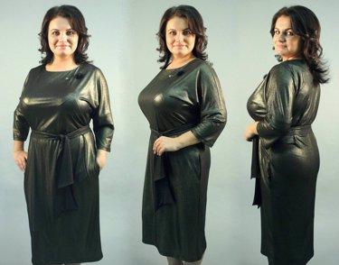 06e714bc171 Добро пожаловать в интернет-магазин женской одежды больших размеров