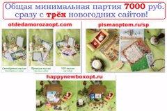 016681c10b7d7bb Поставщики для СП закупок, каталог предложений для организаторов ...