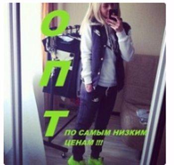 KrisStyle - Одежда оптом от производителя!!! - Облачный парсер 601f65083a6