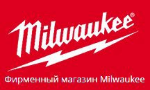 Milwaukee Electric Tool - интрументы