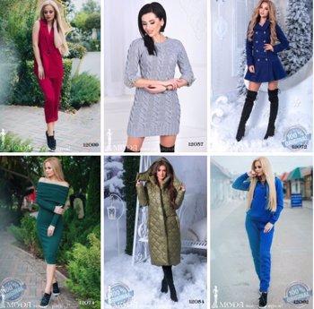 90-60-90 MODA» оптовый интернет-магазин женской одежды! - Облачный ... dd97fc488b2