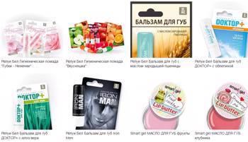 Белорусская косметика в рф