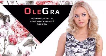 ТМ OLEGRA - Одежда оптом от производителя, модной женской одежды  Российского производства! 922401d3e8b