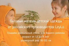 Поставщики для СП закупок, каталог предложений для организаторов ... 9c7f25b7714