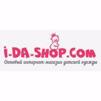 7fac352aa927090 Поставщики детской одежды для СП, база интернет магазинов для ...