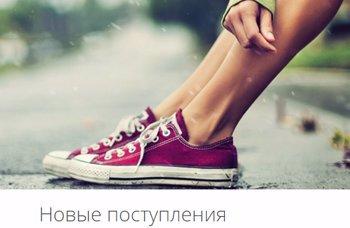 Стильная кожаная обувь без сбора ростовок! - Облачный парсер 549bb39b456b9