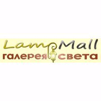 Lampmall
