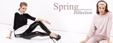 Каталог #6 Spring collection