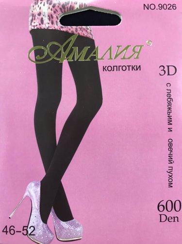 c2759ee200d Распродажа женских колготок 600 DEN с лебяжим и овечьим пухом.С 3D эффектом