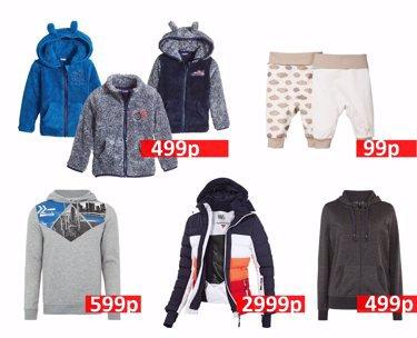 517f022c433 Одежда из Германии по стоковым ценам!!! Все в наличии г. Нижний Новгород